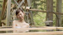 Banyonuza Uyarlamanız Gereken 5 Japon Ritüeli